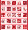 Dashwood Scandi - Advent Calendar Panel