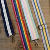 Multi Stripe Webbing 40mm
