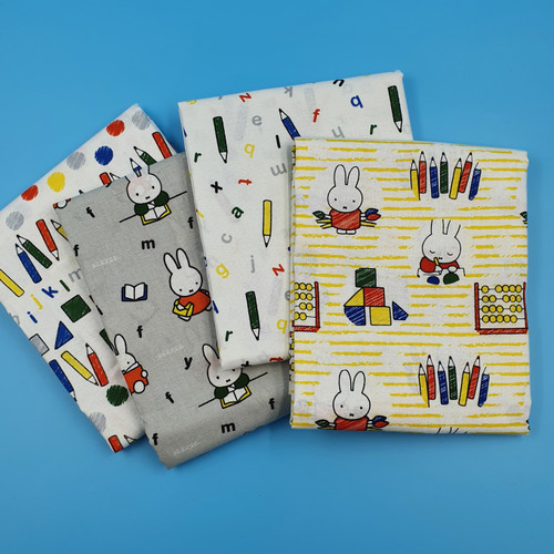 SALE Miffy at School - Half Metre Bundle x 4