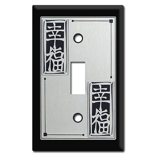 Happiness Symbol Decorative Switchplate Covers