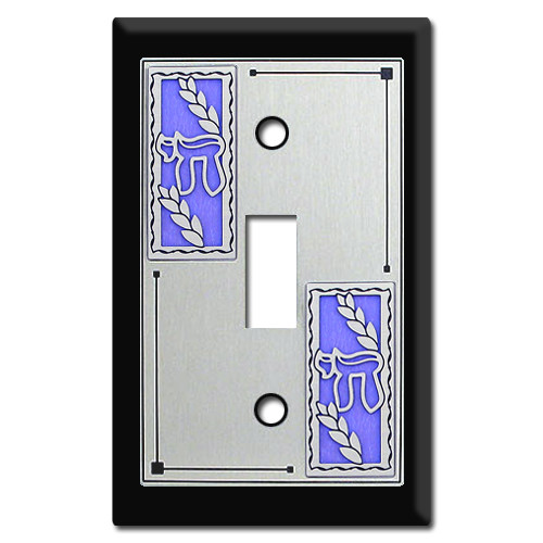 Hebrew Chai Decorative Switchplate Covers