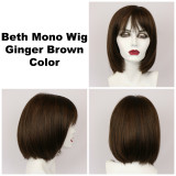 Ginger Brown / Beth Monofilament / Medium Wig