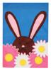 Daisy Bunny - Applique Garden Flag by Toland