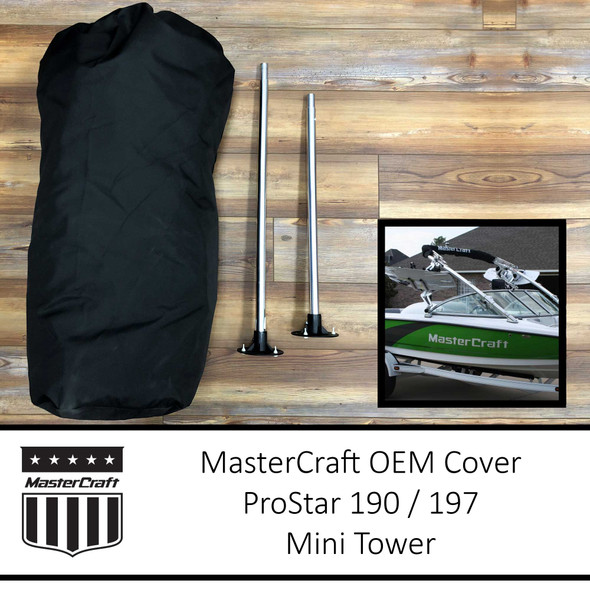 MasterCraft PS190/197 Cover | Mini Tower