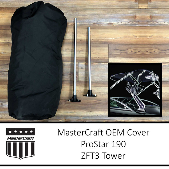 MasterCraft PS190 Cover | ZFT3 Tower
