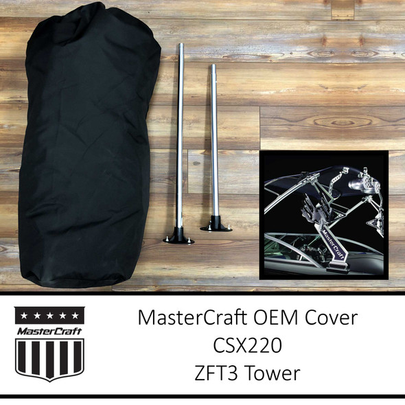 MasterCraft CSX 220 Cover | ZFT3 Tower
