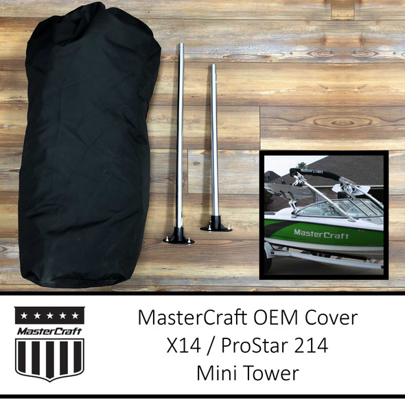 MasterCraft PS214/X14 Cover   Mini Tower