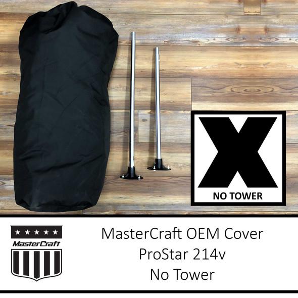 MasterCraft PS214v Cover   No Tower