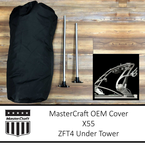 MasterCraft X55 Cover | ZFT4 Under Tower