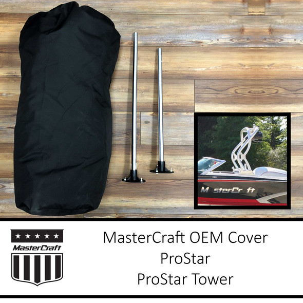 MasterCraft ProStar Cover | With Tower