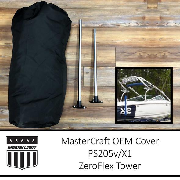MasterCraft 205V/X1 Cover   ZeroFlex Tower