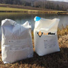 Pond Sealant - 2 part polymer in 55 lb bags