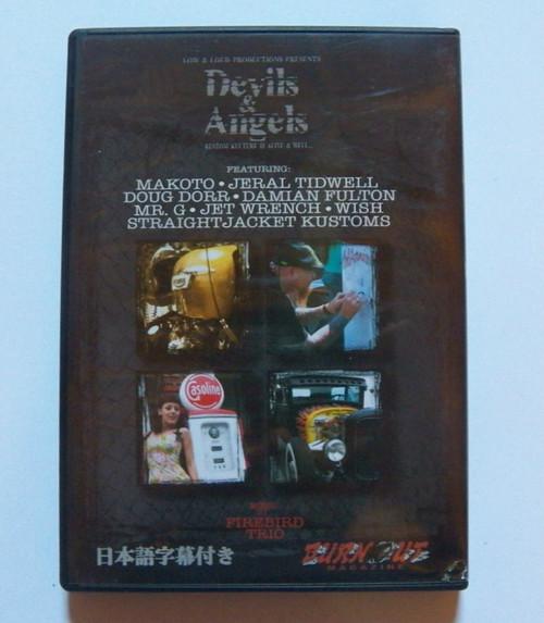 Devils & Angels Kustom Kulture is Alive & Well  ...English/Japanese DVD  (used)