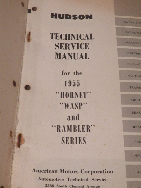 1955 Hudson factory technical service manual mechanical (used)