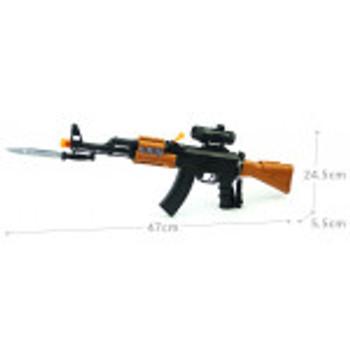 Acoustic optic gun