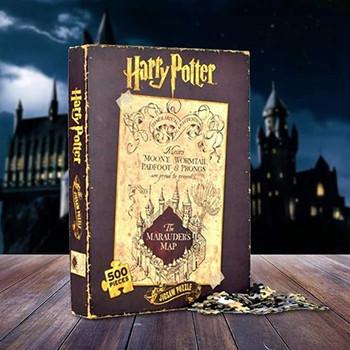 Harry Potter 500 piece marauders map