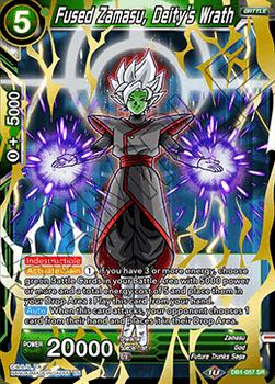 DB1-057SR Fused Zamasu, Deity's Wrath