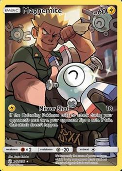 122//236Rare CardSM12 Cosmic EclipsePokemon Trading Card Game TCG