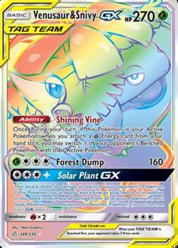 SM12-249/236SR Venusaur & Snivy GX (Secret)