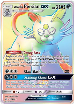 SM12-257/236SR Alolan Persian GX (Secret)