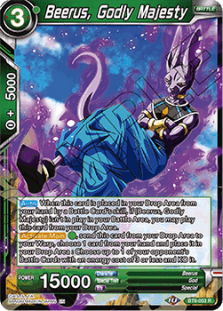 BT08-053R Beerus, Godly Majesty