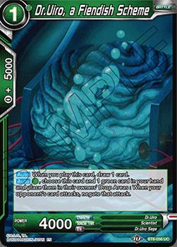 BT08-056UC Dr.Uiro, a Fiendish Scheme Foil