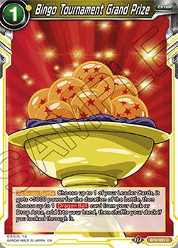 BT08-085C Bingo Tournament Grand Prize Foil