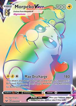 SWSH01-204/202 Morpeko VMAX (Secret)