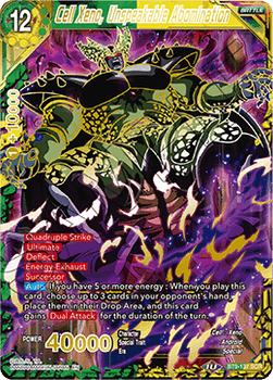BT09-137SCR Cell Xeno, Unspeakable Abomination