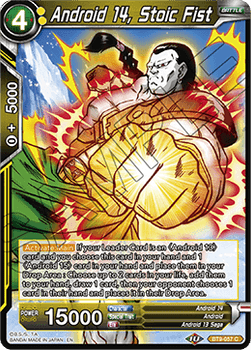 BT09-057C Android 14, Stoic Fist Foil