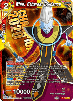P-207P Whis, Ethereal Guidance