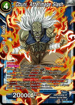 DB2-046SR Obuni, Afterimage Slash