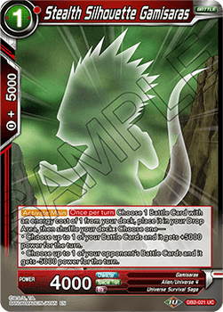 DB2-021UC Stealth Silhouette Gamisaras Foil