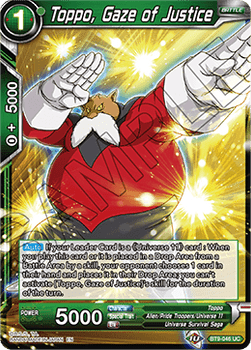 BT09-046UC Toppo, Gaze of Justice Prerelease Stamp