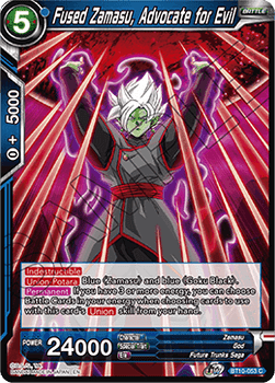 BT10-053C Fused Zamasu, Advocate for Evil Foil
