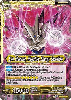 BT10-093UC Syn Shenron // Syn Shenron, Negative Energy Overflow Foil