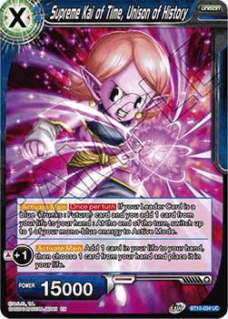 BT10-034UC Supreme Kai of Time, Unison of History Prerelease Stamp