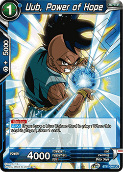 BT11-040UC Uub, Power of Hope Prerelease Stamp Foil