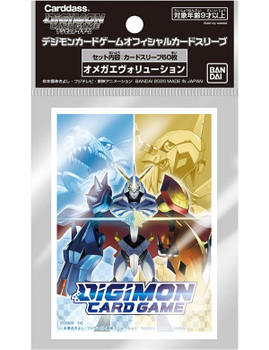 Digimon TCG Official Sleeves (Omnimon)