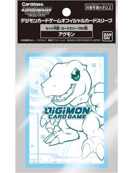 Digimon TCG Official Sleeves (Agumon)