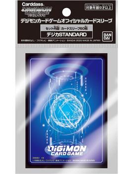 Digimon TCG Official Sleeves (Cardback)
