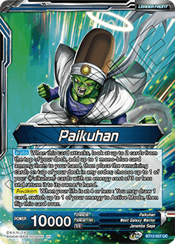 BT12-027UC Paikuhan // Paikuhan, Penetrating Strike Foil