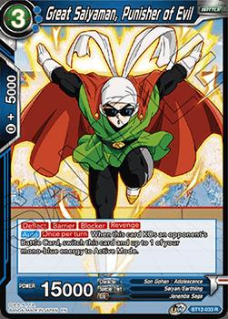 BT12-033R Great Saiyaman, Punisher of Evil Foil