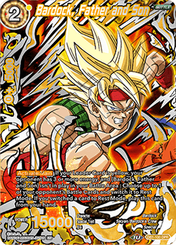 DB1-100DPR Bardock, Father and Son (Reprint) Foil