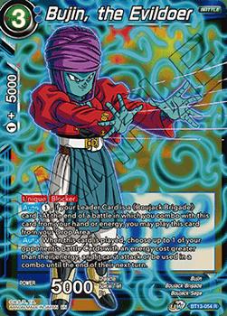 BT13-054R Bujin, the Evildoer Foil