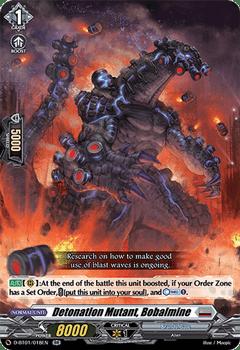 D-BT01/018EN RR Detonation Mutant, Bobalmine