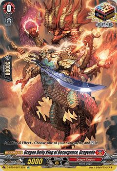 D-BT01/SP13EN SP Dragon Deity King of Resurgence, Dragveda (SP)