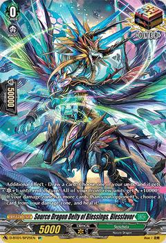 D-BT01/SP25EN SP Source Dragon Deity of Blessings, Blessfavor (SP)