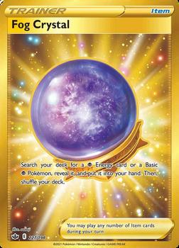 SWSH06-227/198SEC Fog Crystal (Secret)