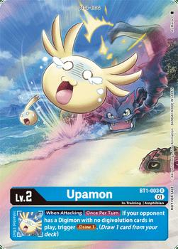 BT01-003R Upamon (Alternate Art)